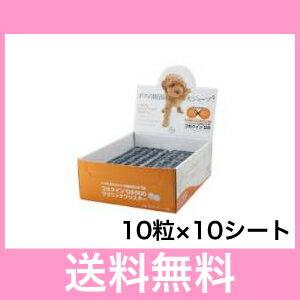 C【メール便・送料無料・HAPPYパック】犬用 コセクインDS 10粒×10シート 100粒(分割販売)