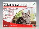 ◎【動物用医薬品】 猫用 フロントラインプラス 6本入