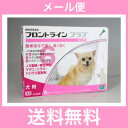 ◎◎【メール便・送料無料】犬用 フロントラインプラス XS(5kg未満)6本入