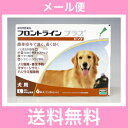 ◎【メール便・送料無料】 犬用 フロントラインプラス L(20〜40kg未満) 6本入