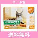 ●【メール便・送料無料】猫用 アドバンテージプラス(1.6kg以上4kg未満) 0.4ml×3本
