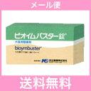 ●【メール便・送料無料】整腸剤 犬猫用 ビオイムバスター錠 100錠入
