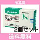●【宅急便・送料無料】下痢における症状改善 犬猫用 デルクリアー 100錠 [2個セット]