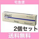 ◆【宅急便・送料無料】猫慢性腎不全剤 猫用コバルジン 400mg×90包 [2個セット]