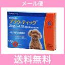 ●【メール便・送料無料】超小型犬用 プラク・ティック(2kg以上4.5kg未満) 0.45ml×6本