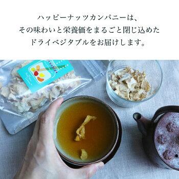 ハッピーナッツカンパニー高知産生姜チップス無添加6g