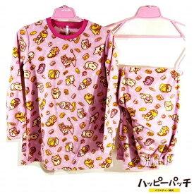 パジャマ 上下セット レディース キッズ 長袖 ねこあつめ ピンク Mサイズ 150サイズ AP-002 フリース上下セット ナイトウェア 部屋着 あす楽 宅配便のみ