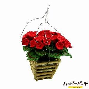ミニチュアフラワー 花 植木かご入り 赤 DH-613 フラワーアレンジメント風 ドールハウス おままごと ディスプレイ ミニチュア家具 オーナメント あす楽 宅配便のみ