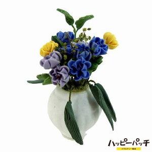 ミニチュアフラワー 花 花瓶 パープル DH-614 フラワーアレンジメント風 ドールハウス おままごと ディスプレイ あす楽 宅配便のみ