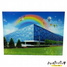 立体ピクチャー 3Dピクチャー 気球と大きな建物 ET-243 風景 3Dの絵 3Dピクチャー 飛び出す 浮き出る 立体絵画 トリックアート あす楽 宅配便のみ