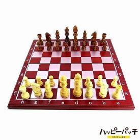 アンティーク風 木製チェスセット 折り畳み式チェス盤 駒袋付き 木のぬくもり HB-195 木製駒 通販