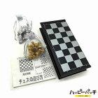 チェスセット金銀駒マグネットチェス盤25cm中盤HB-320あす楽宅配便のみ