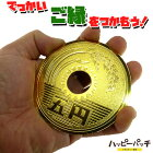 ジャンボ五円玉マグネットHB-488大きい硬貨マグネット五円玉レプリカメール便OK
