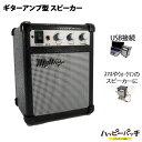 ギターアンプ型スピーカー 黒 KA-096 USBスピーカー スマホスピーカー あす楽 宅配便のみ