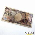 DM便可金色の一万円札マグネットKM-038本物そっくり壱萬円札ゴールド紙幣レプリカ