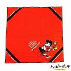 ランチクロスミッキーミニーML-730ミッキーマウスミニーマウスディズニーあす楽メール便OK
