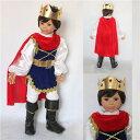コスプレ衣装 童話 王子様 アラビアンナイト テーマパーク クリスマス 衣装 子供 5点セット コスプレ コスチューム …