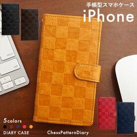 iPhone11 Pro Max iPhoneXR iPhoneXS XSMax X iPhone8 iPhone8Plus iPhone7ケース iPhoneケース スマホケース チェスパターン ダイアリー iPhone7Plus iPhone6s Plus iPhone6 iPhoneSE iPhone5 アイフォン8プラス アイフォン8 アイフォン6 アイフォン5
