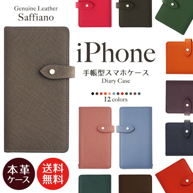 iPhoneX iPhone8 iPhone8Plus iPhone7ケース iPhoneケース スマホケース 手帳型 新型 本革 iPhone6s iPhone6 iPhoneSE iPhone5s iPhone アイフォン8 アイフォン7 アイフォン6 アイフォンSE スマホカバー 左利き 右利き