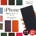 iPhoneX iPhone8 iPhone8Plus iPhone7ケース iPhoneケース スマホケース 手帳型 新型 本革 iPhone6s iPhon...