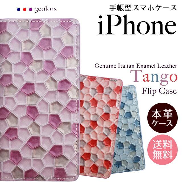 iPhoneX iPhone8 iPhone8Plus iPhone7ケース iPhoneケース 手帳型 ベルトなし Tango エナメル 本革 iPhone7Plus iPhone6s iPhone6sPlus iPhone6 iPhone6Plus iPhoneSE iPhone5 アイフォン8 アイフォン8プラス アイフォン7 7プラス 左利き 右利き