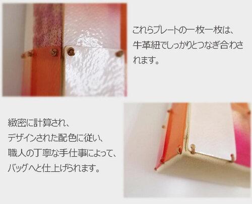 ギフト対応天然素材で透明な、キラキラのピッグのプレートが美しい、パーティバッグ。二次会や披露宴に、和装の集まりにも。【日本製/送料無料】豚皮x本革技術:クリスタル(ピッグスキン豚皮に職人が着色、オリジナル素材)京都ブランド母の日