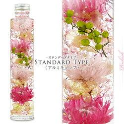 ハーバリウム(浮游花/フユカ)通販、ミックスタイプのピンク系花材