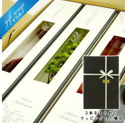 ハーバリウム(浮游花/フユカ)通販、ペッパーベリーを3本まとめてラッピング