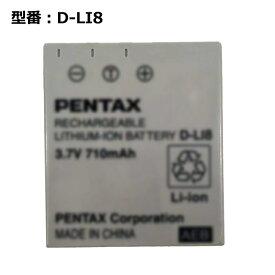 正規品 PENTAX 純正 D-LI8 電池パック [Optio S、Optio S4、Optio S4iなど対応][中古]