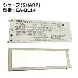 純正 シャープ(sharp)EA-BL14 電子辞書用電池パック PC-T1-B PC-T1-S PW-AC110等対応「中古」