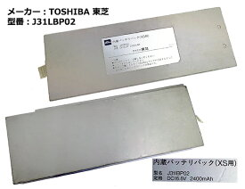 純正 東芝 J31LBP02 レーザープリンタ2 バッテリーパック 「中古」