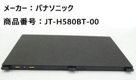 純正 Panasonic 業務用タブレットBizpad7型用 純正電池パック JT-H580BT-00 3.7V 3900mAh 15Wh 中古