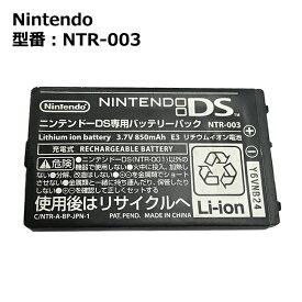 純正 NINTENDO ニンテンドー NTR-003 nintendoDS専用電池パック「中古」