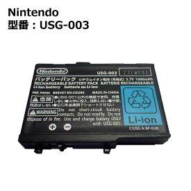 純正 NINTENDO ニンテンドー USG-003 DSLite用電池パック「中古」