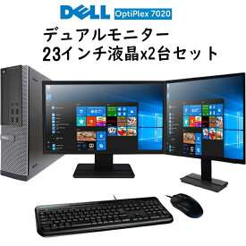 【23インチ液晶x2台セット】【Windows 10搭載】DELL Optiplex 3020/7020/9020【第4世代Core i5 正規版Office付き 8GBメモリ 大容量1TB 】キーボード&マウス標準搭載 中古パソコン Windows10 Windows7 23インチ液晶 中古デスクトップPC デル デスクトップパソコン