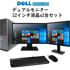 パソコン デスクトップ 【デュアルモニター 22インチ液晶x2台セット】【Windows 10搭載】DELL Optiplex 3020/7020/9020【第4世代Core i5 正規版Office付き 8GBメモリ 大容量HDD1000GB 】マウス&キーボード標準搭載 中古パソコン 中古デスクトップPC デスクトップパソコン