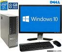 【Windows 10搭載】DELL Optiplex 3020/7020/9020 【第4世代Core i5 正規版Office付き 8GBメモリ 大容量1TB 】中古美…