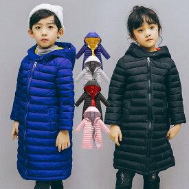 冬着子供服 可愛い 子供 キッズ ダウンコートコート 女の子 アウター 男の子コート 女児 アウター ジャケット カーディガン 韓国風 厚手 防寒服 子供服コート