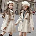 ウールコート 子供服 冬服 女の子 コート ロングコート 裏起毛 コート女児 アウター 通学 厚手 防寒 長袖 子ども服 カジュアル お出かけ ジュニア服 人気 ファッション 可愛い