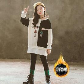 韓国子供服 厚手い2点セット 春秋冬 ルーズトップ+パンツ 長袖 裹起毛 ゆったり 女の子 キッズ こども 女児 シンプル 人気 可愛い