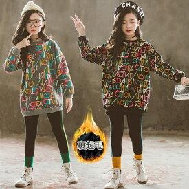 2色!韓国子供服 厚手い2点セット 春秋冬 アルファベットパターンセーター+パンツ 長袖 裹起毛 ゆったり 女の子 キッズ こども 女児 シンプル 人気 可愛い