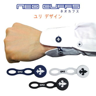 Nouvelle neo cows redesign Lily cufflinks just adjust easily roll up your sleeves and cuff size! New shirt for cufflinks Valentine's day shirt blouse sleeves sleeve fashionable cuff giveaway
