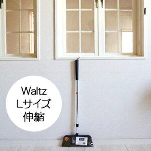 【送料無料】業務用 1ケース24本入り Waltz(ワルツ)伸縮ほうき L