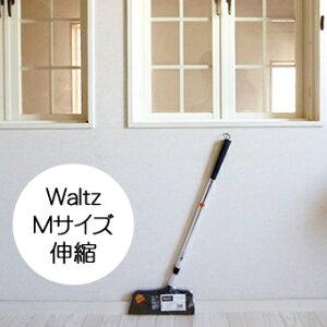 【送料無料】業務用 1ケース24本入り waltz ワルツほうき M 伸縮