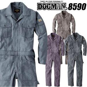 つなぎ メンズ ドッグマン DOGMAN 8590 つなぎ ヒッコリー オールシーズン素材 つなぎ服 デニム 作業着 作業服 ヒッコリーストライプ オールシーズン