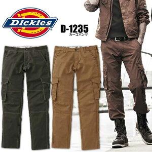 ディッキーズ カーゴパンツ D-1235 作業ズボン 作業服 作業着 Dickies【4L-6L】