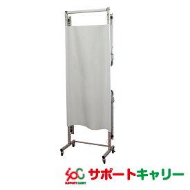 【送料込】 サポートキャリーストレッチャー脚部キャスター付