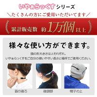 いやぁらっくす【フリーサイズ】調整機能パーツ付きマスクの痛みを軽減マスク紐マスクひも痛くないフィッシュクリップタイプ伸縮するゴムいやあらっくす