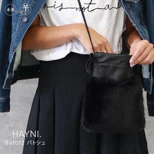 本牛革×エコファーミニショルダーバッグ【Batorzバトシュ】日本製