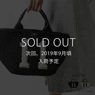 No.11毛皮围巾舟形大手提包by HAYNI. heinibaggu#bag_hayni
